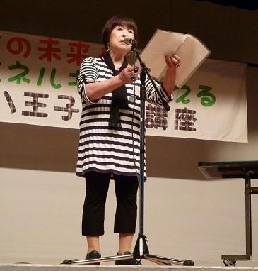 20120505_脱原発八王子宣言_mini